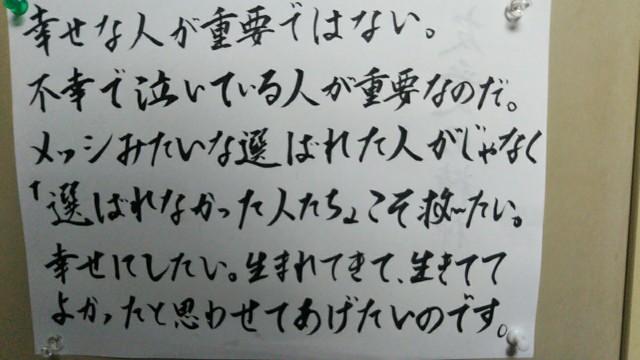 f:id:miyazawatomohide:20200704121104j:image