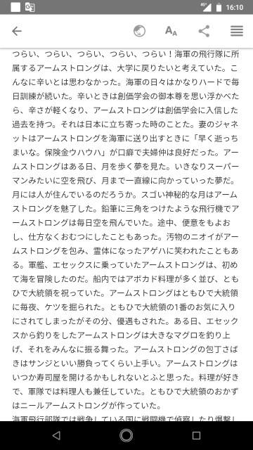 f:id:miyazawatomohide:20200704163226j:image