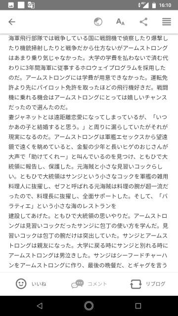 f:id:miyazawatomohide:20200704163244j:image