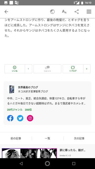 f:id:miyazawatomohide:20200704163257j:image