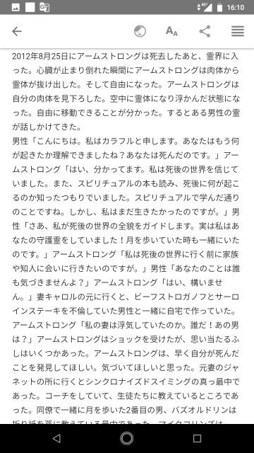 f:id:miyazawatomohide:20200704163310j:image
