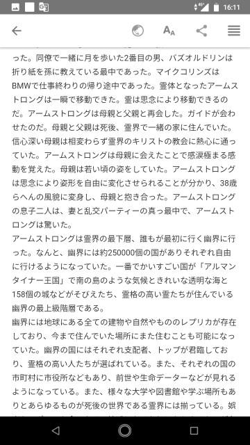 f:id:miyazawatomohide:20200704163323j:image
