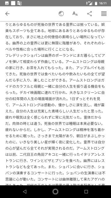 f:id:miyazawatomohide:20200704163334j:image