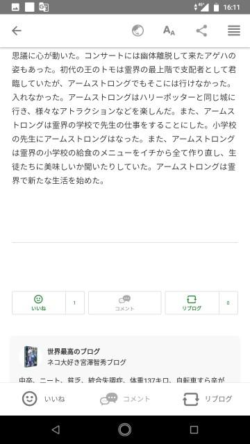 f:id:miyazawatomohide:20200704163349j:image