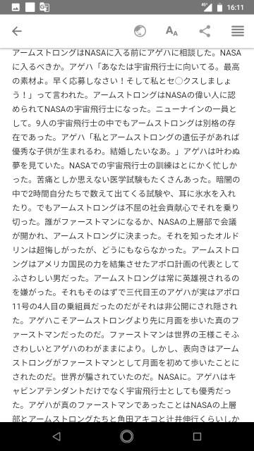 f:id:miyazawatomohide:20200704163402j:image