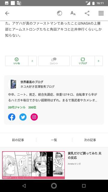 f:id:miyazawatomohide:20200704163414j:image