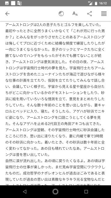 f:id:miyazawatomohide:20200704163426j:image