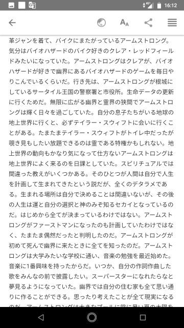 f:id:miyazawatomohide:20200704163450j:image