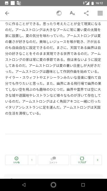 f:id:miyazawatomohide:20200704163500j:image