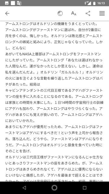 f:id:miyazawatomohide:20200704163513j:image