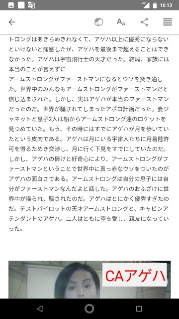 f:id:miyazawatomohide:20200704163527j:image