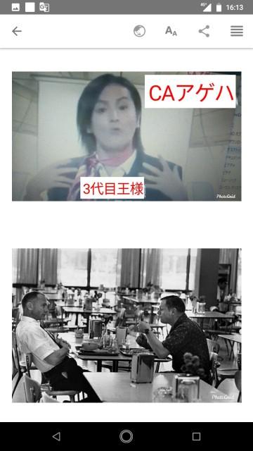 f:id:miyazawatomohide:20200704163541j:image