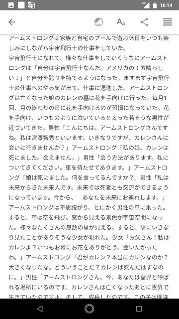 f:id:miyazawatomohide:20200704163553j:image