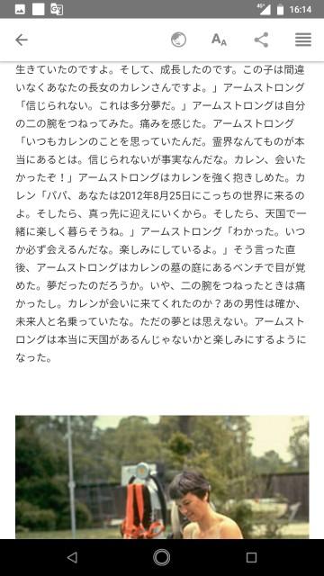 f:id:miyazawatomohide:20200704163606j:image
