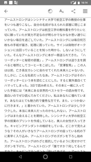 f:id:miyazawatomohide:20200704163630j:image
