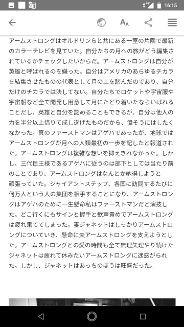 f:id:miyazawatomohide:20200704163659j:image