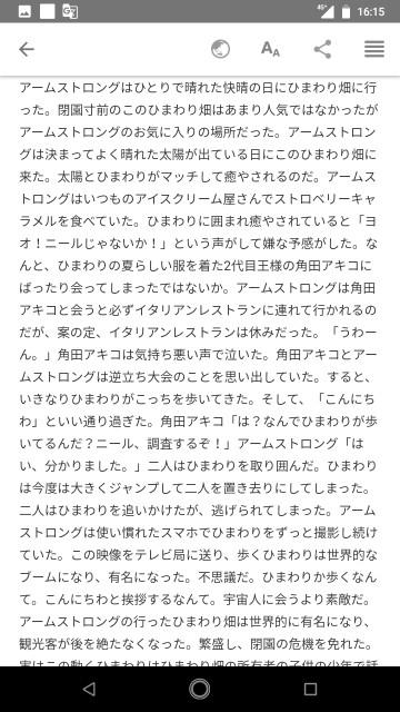 f:id:miyazawatomohide:20200704163733j:image