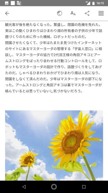 f:id:miyazawatomohide:20200704163743j:image