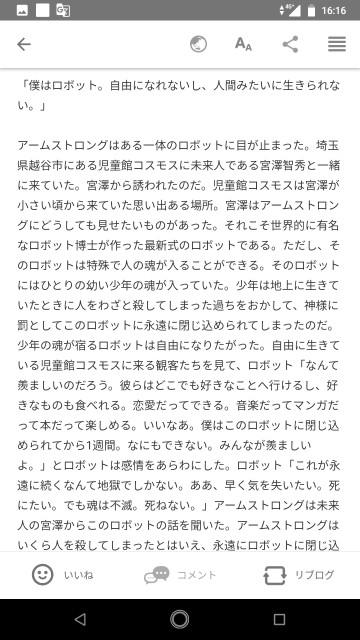 f:id:miyazawatomohide:20200704163809j:image