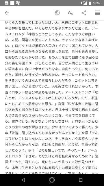 f:id:miyazawatomohide:20200704163819j:image