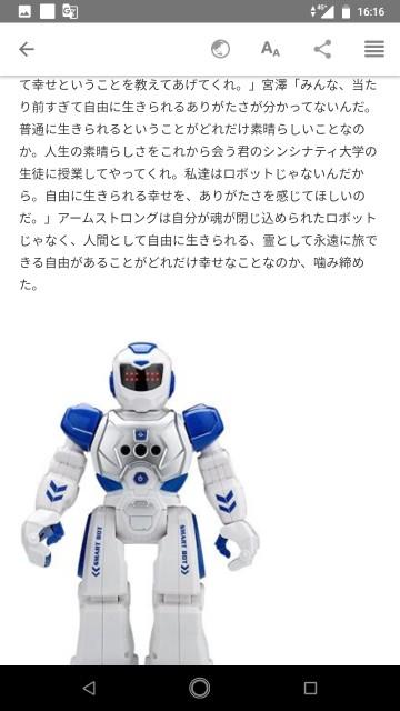 f:id:miyazawatomohide:20200704163833j:image