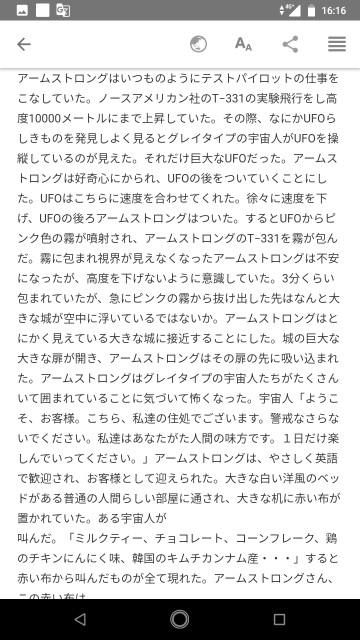 f:id:miyazawatomohide:20200704163844j:image
