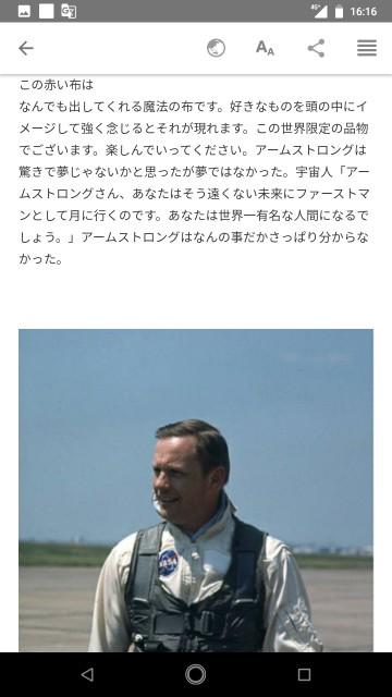 f:id:miyazawatomohide:20200704163855j:image