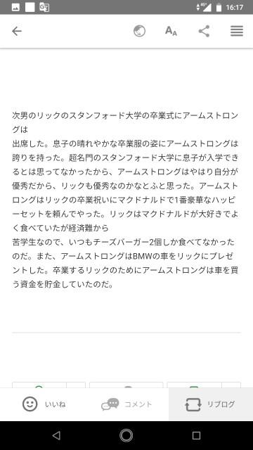 f:id:miyazawatomohide:20200704163908j:image