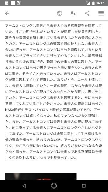 f:id:miyazawatomohide:20200704163919j:image