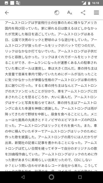 f:id:miyazawatomohide:20200704163945j:image