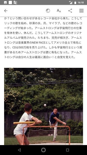 f:id:miyazawatomohide:20200704163957j:image