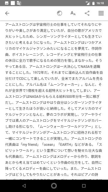 f:id:miyazawatomohide:20200704164008j:image