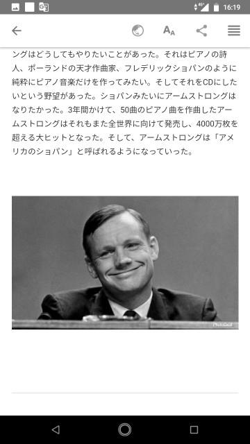 f:id:miyazawatomohide:20200704164023j:image