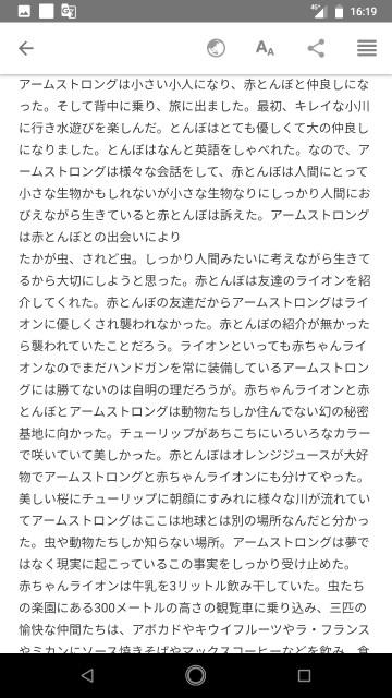 f:id:miyazawatomohide:20200704164036j:image