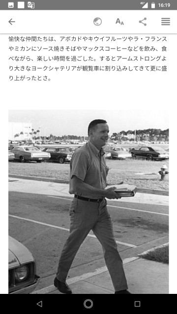 f:id:miyazawatomohide:20200704164046j:image
