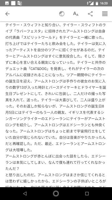 f:id:miyazawatomohide:20200704164058j:image