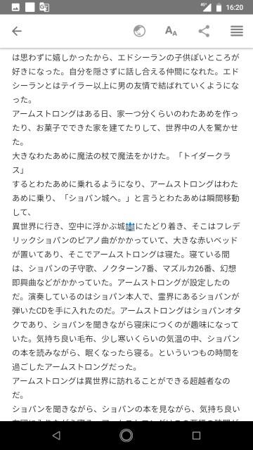 f:id:miyazawatomohide:20200704164109j:image