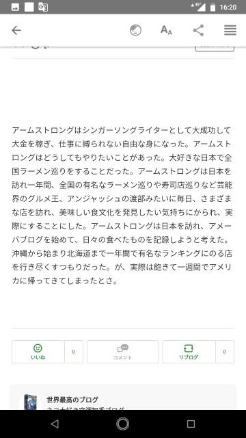 f:id:miyazawatomohide:20200704164133j:image
