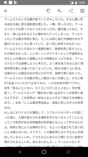 f:id:miyazawatomohide:20200704164145j:image