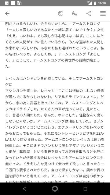 f:id:miyazawatomohide:20200704164158j:image