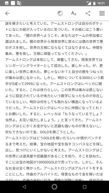 f:id:miyazawatomohide:20200704164209j:image