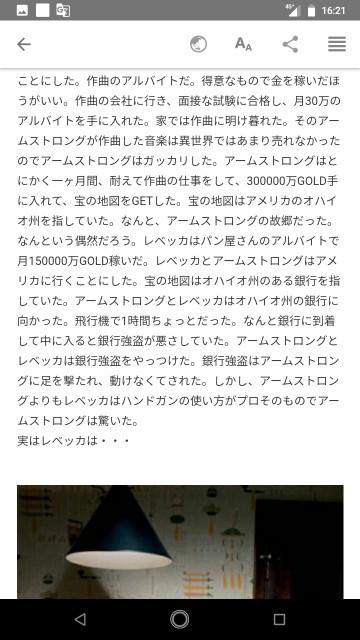 f:id:miyazawatomohide:20200704164220j:image