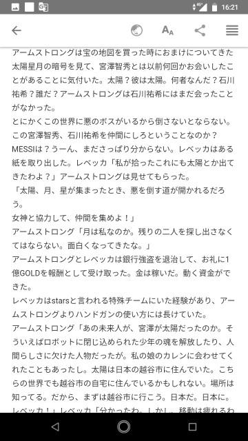 f:id:miyazawatomohide:20200704164244j:image