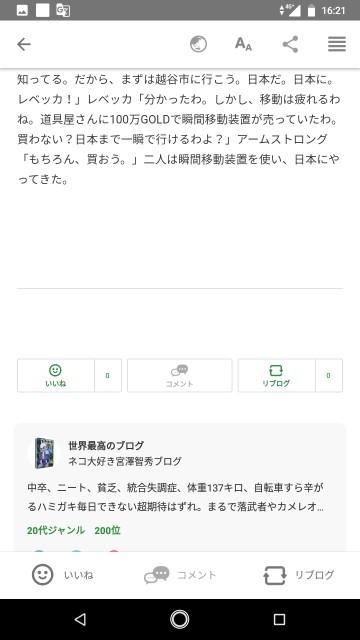 f:id:miyazawatomohide:20200704164259j:image
