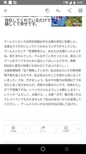 f:id:miyazawatomohide:20200704164314j:image