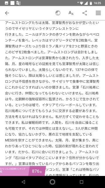 f:id:miyazawatomohide:20200704164327j:image