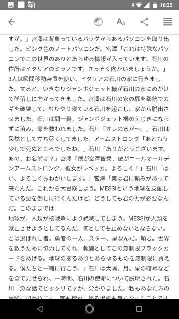 f:id:miyazawatomohide:20200704164337j:image