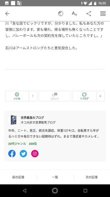 f:id:miyazawatomohide:20200704164349j:image