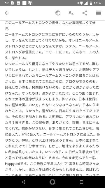 f:id:miyazawatomohide:20200704173757j:image