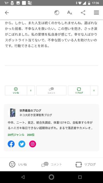 f:id:miyazawatomohide:20200704173806j:image